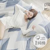 [小日常寢居]#B221#100%天然極致純棉5x6.2尺標準雙人床包被套四件組(含枕套)台灣製 床單 被單