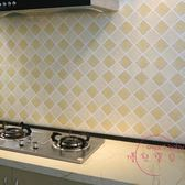 廚房貼紙 廚房防油貼紙衛生間防水自粘墻紙浴室瓷磚貼壁紙灶台墻貼畫耐高溫