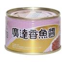 廣達香魚醬160g x3【愛買】...