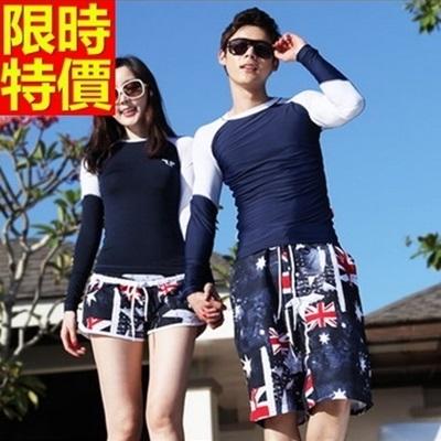 情侶款海灘褲(單件)-防水衝浪英倫風格高貴時尚男女沙灘褲66z10[時尚巴黎]