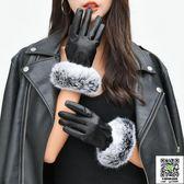 手套 皮手套女士秋冬季加絨加厚兔毛騎行開車薄款防風可愛保暖觸屏手套 宜品