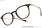 OLIVER PEOPLES 光學眼鏡 ...