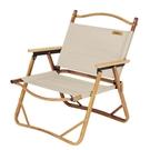 FreeHike飛客便攜戶外摺疊椅露營克米特椅靠背鋁合金椅子釣魚凳子 小艾新品