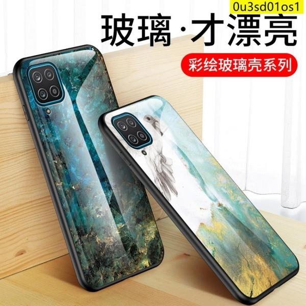 大理石三星M12手機殼三星m12保護殼三星 M12玻璃殼 全包防摔 軟邊硬殼 Samsung Galaxy M12手機殼