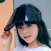 兒童遮陽帽男女防紫外線防曬帽子夏