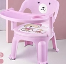 兒童餐椅帶餐盤吃飯桌