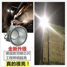 亞明led塔吊燈2000W800W1000W建筑之星工地用大燈戶外工程探照燈 美芭