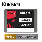 金士頓 DC400 960GB 2.5吋 SATA-3 企業級固態硬碟 (SEDC400S37/960G)