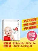 紙尿褲S/M/L/XL/XXL超薄透氣嬰兒男女寶寶拉拉褲尿不濕批發尿片