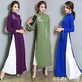 新品復古中國風奧黛氣質改良旗袍長款洋裝茶服 居家物語