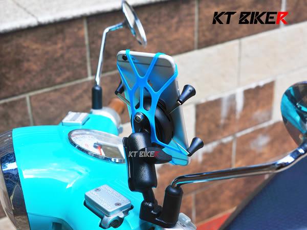 [中壢安信]KT BIKER 單售 KT-1 手機架 防掉網 防掉繩 機車 X型 支架 KTP102