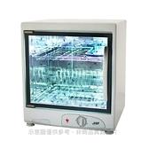 【南紡購物中心】友情牌【PF-3732】二層紫外線烘碗機