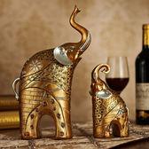 歐式客廳招財擺件奢華電視酒櫃工藝品大象一對禮物家居裝飾品擺設