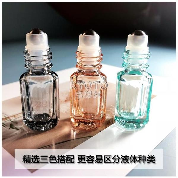 香水瓶走珠瓶精油瓶避光滾珠分裝瓶小樣瓶空瓶子便攜旅行分裝 【快速出貨】
