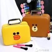 化妝包卡通可愛韓國便攜小號少女心化妝品收納包收納盒手提化妝箱YYP ciyo黛雅