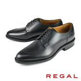 【REGAL】質感U-Tip德比皮鞋 黑色(03KR-BL)