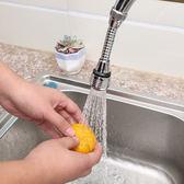 廚房水龍頭防濺頭噴頭加長延伸器自來水節水可旋轉過濾噴嘴濾水器【週年慶免運八折】