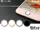 【Home 鍵貼】forAPPLE 蘋果 iPhone 4 5 6 6s 7 Plus SE 指紋 辨識貼按鍵貼保護貼