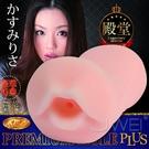 情趣用品 日本原裝進口KMP.PREMIUM HOLE PLUS 傳說級人氣AV女優自慰名器-かすみりさ 樂樂