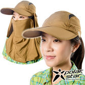 PolarStar 防潑水棒球遮頸帽『深卡其』P16501 抗UV帽│登山帽│工作帽│遮陽帽│釣魚帽│防曬帽