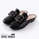 [Here Shoes]穆勒鞋-純色皮質...