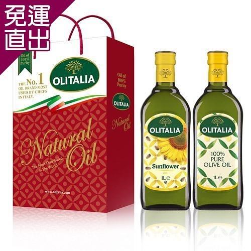 Olitalia 奧利塔綜合禮盒1盒 (葵花1000mlx1+橄欖1000mlx1)【免運直出】