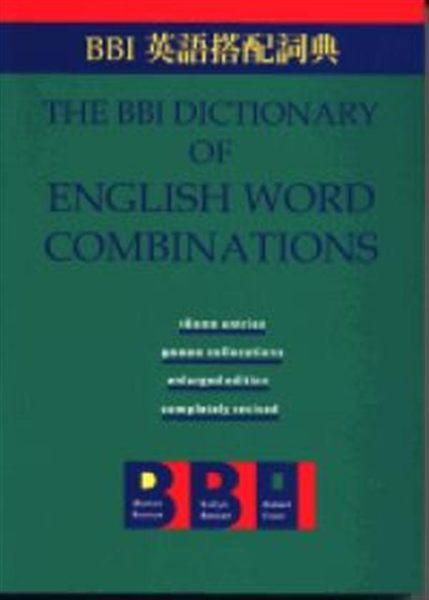 (二手書)BBI Dictionary of English Word Combinations
