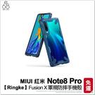【Ringke】MIUI 紅米Note8 Pro Fusion X 軍規防摔 手機殼 四角背蓋 防撞 保護殼