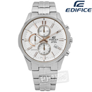 EDIFICE CASIO / EFB-530D-7A / 卡西歐經典亞爵藍寶石三環不鏽鋼手錶 銀色 42mm