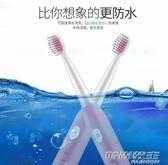 電動牙刷充電式成人聲波震動家用牙齒清潔防水兒童        時尚教主