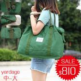 旅行袋旅行背包韓版大容量手提旅行袋旅行背包中短途旅行袋旅行背包尼龍防水 【快速出貨八折】