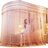 伸縮蚊帳U型加密加厚網紅新款支架公主風1.5米1.8m床雙人家用 NMS快意購物網