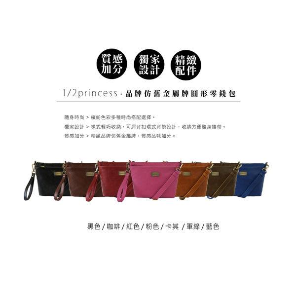 1/2princess復古皮革簡約三層手拿斜背包-7色[A2709]