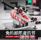 切肉機 羊肉卷切片機家用切肉機凍肉切卷機商用小型切肥牛卷手動刨肉神器 MKS韓菲兒