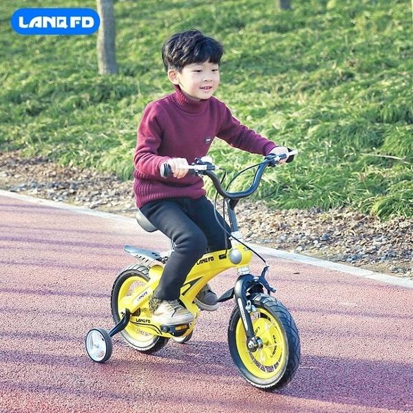 蘭Q自行車3歲腳踏車2-4-6-7-8-9-10歲童車男孩自行車 檸檬衣舎