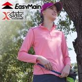 【EasyMain 女 調溫防臭無靜電長袖休閒衫《淺粉》】SE6040-13/機能款/戶外中層衣/防曬快乾上衣
