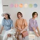 現貨-MIUSTAR 維他命色系公主澎袖針織上衣(共6色)【NJ0136】