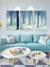 客廳裝飾畫現代簡約大氣三聯畫家居北歐ins掛畫壁畫沙發背景牆畫 NMS設計師生活