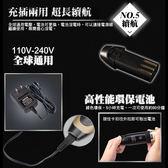 【全館折扣】 頂級 電動理髮器 陶瓷刀頭 HANLIN07938 充插兩用 不過敏 電剪 理髮剪 剪髮器 電推剪