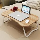 床上用可折疊小桌子懶人筆記本電腦做桌學生宿舍簡易書桌床上小桌