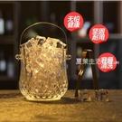 冰桶 玻璃保溫紅酒啤酒冰桶家用KTV酒吧大小號歐式冰塊桶香檳桶·快速出貨