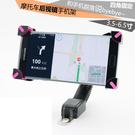 新款鷹爪通用型電動機車後視鏡手機支架 摩托車手機導航架
