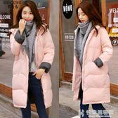棉衣外套中長款韓版寬鬆bf羽絨棉襖棉服女潮加厚 快意購物網