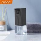 全自動洗手液機感應電動智慧泡沫洗手機兒童皂液器氣泡機出泡 一米陽光