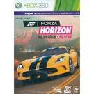 XBOX ONE 360 極限競速:地平線 (相容Kinect) -中英文語音字幕版- Forza Horizon