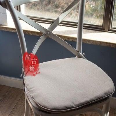 日式簡約座椅墊 可拆洗加厚純色【藍星居家】