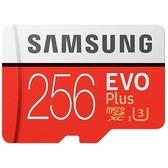 全新 SAMSUNG三星 EVO PLUS microSDHC UHS-I 256GB 記憶卡