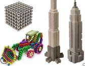 巴克球5MM216顆磁力魔力成人益智解壓玩具LK2438『毛菇小象』