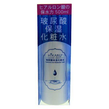 Hikaru 玻尿酸 保濕化妝水 500ml【屈臣氏】