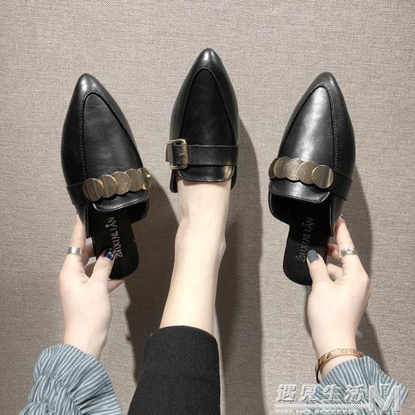 社會半托鞋女韓版復古平底網紅包頭涼拖低跟尖頭懶人半拖鞋小皮鞋 聖誕節全館免運